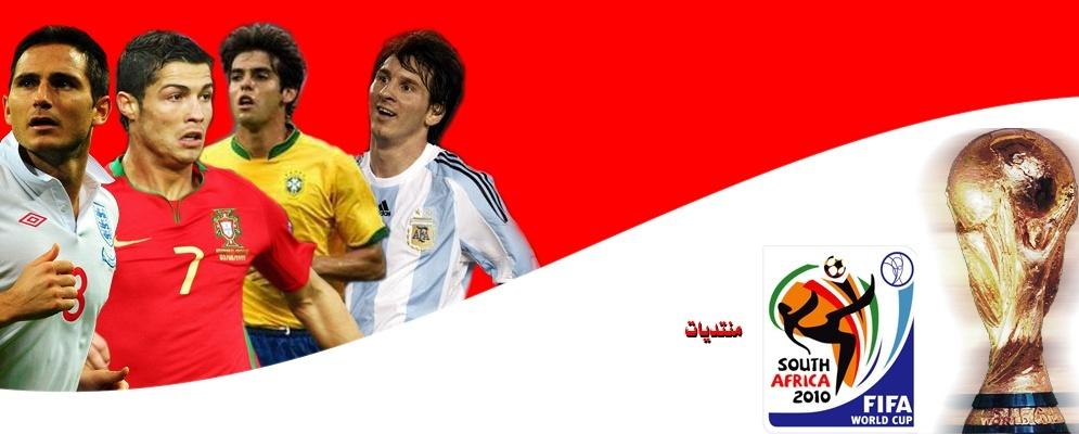 Dh Sport