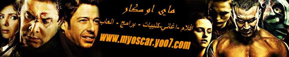 عبد الحليم حافظ mp3 تحميل