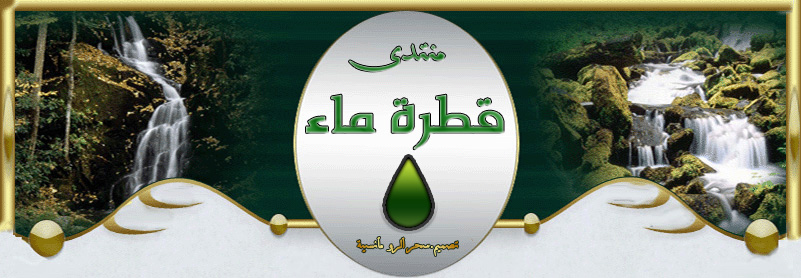 منتدى صالح خلف الاسلامي