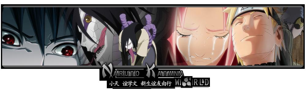 Naruto-Shippuden-Sama