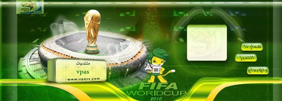 الفريق الوطني الجزائري