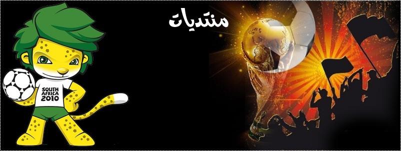 shabab3cool.a7larab.net