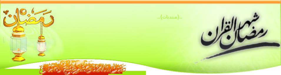 '❤احبة الجزائر❤'