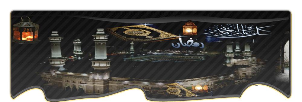 قلعةالرقية الشرعية والعلوم الاسلامية02