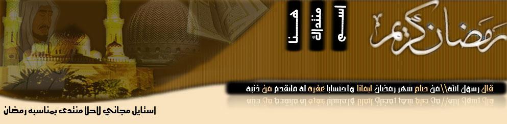 منتديات صقر العراق