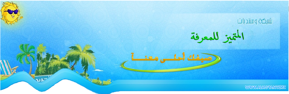http://aliadel.sudanforums.net/