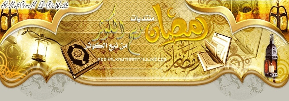 منتديات الفارس للغة العربية