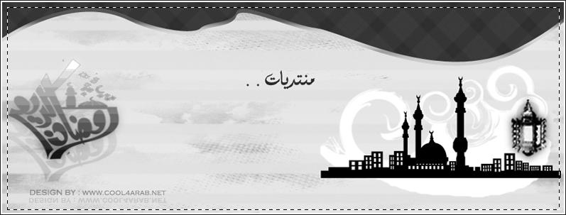 منتديات ستار عراق