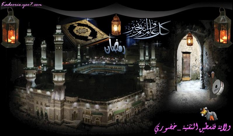 مملكة الشيخ المغربي أبو أحمد 00212610578714