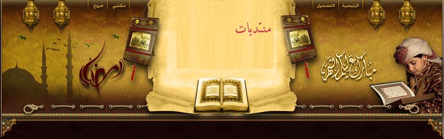 نور الاسلام
