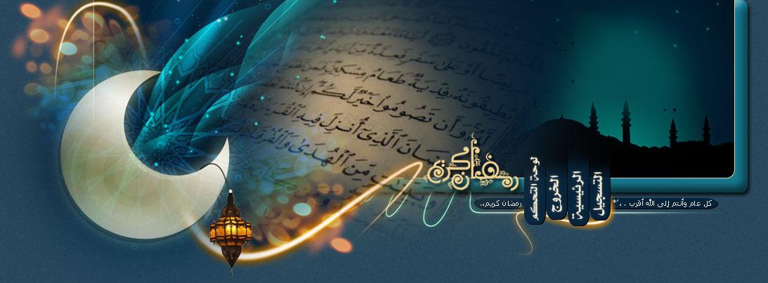 سيدي موسى البريشي الحسيني