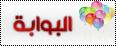 مجله انا سودانـ