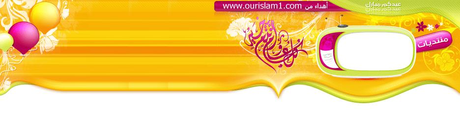 زمورة قلعة القرآن الكريم