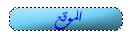 http://alsiddiqlaw.yoo7.com