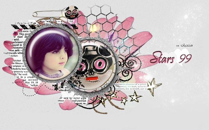 ©§¤°^°¤§© Stars99 ©§¤°^°¤§©