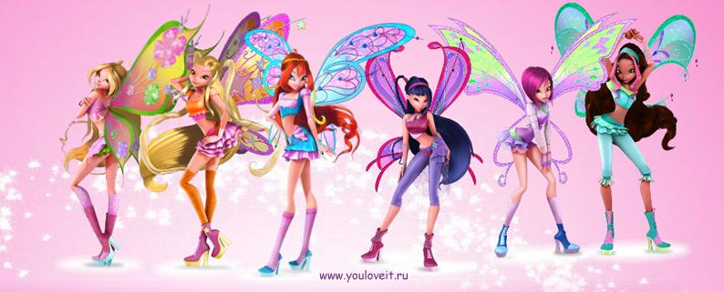 Winx magica 3D Winx