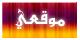 http://newage.ahlamoontada.com