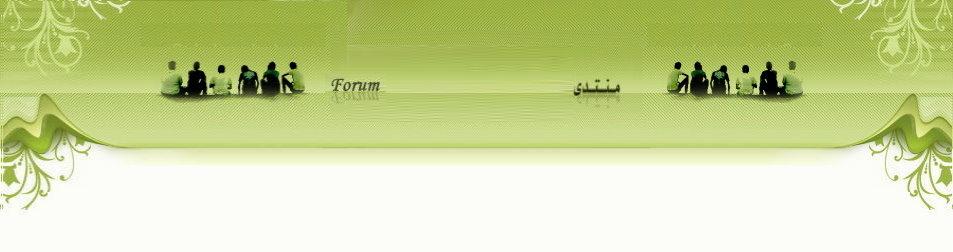 Myegy اسلاميات رياضة ثيمات العاب برامج