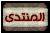 http://www.emadalmulla.mam9.com