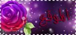 http://sanbnat.3arabiyate.net