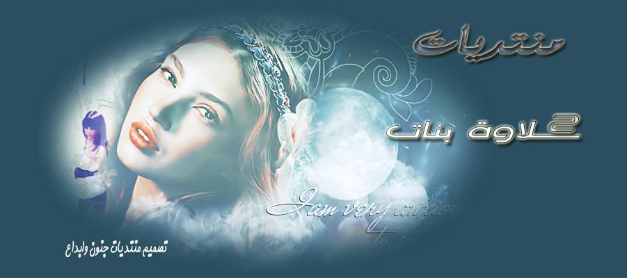 شركة تنظيف منازل بشرق الرياض 0507570933