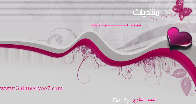 قــصــائــد - شــعــر - أشــعــار I_logo