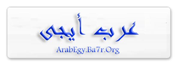 khabouzia1