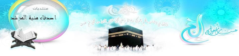حراج الرياض للمستعمل0553613702