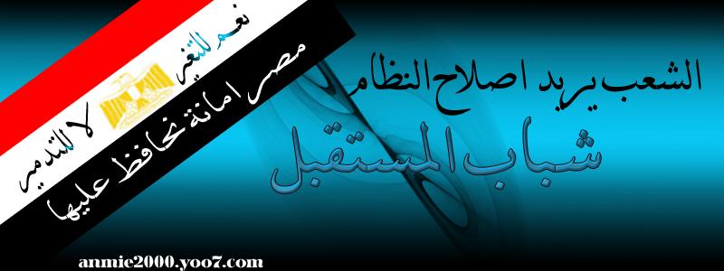 نســـيــم الذكــريـــات