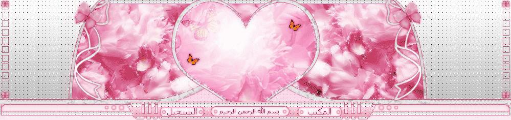 بنات الجزائر