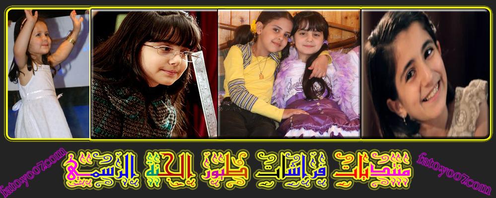 مملكة أميرآت الإنشـآد ~