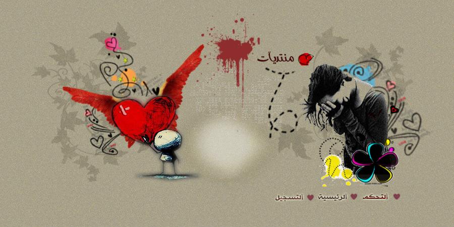 أحمد طوقان المهنيه