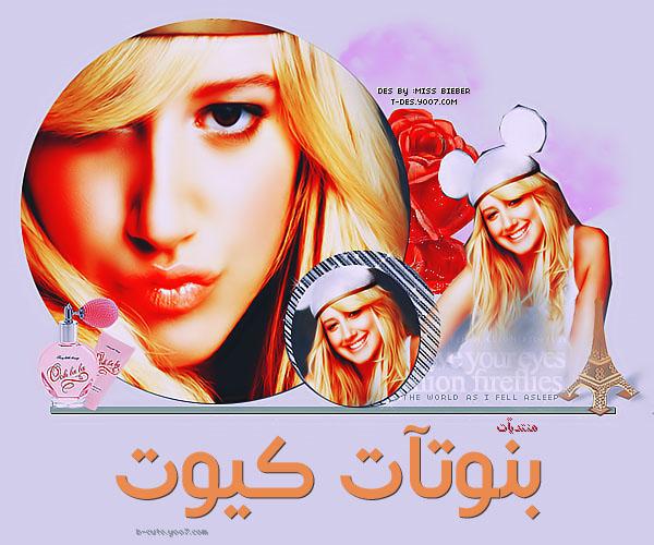 عربيات و نعتز بعروبتنا