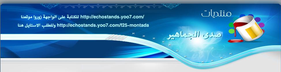 www.stararab.com