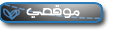 http://2shabab.alafdal.net