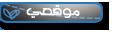 http://nouradham2010.forumegypt.net