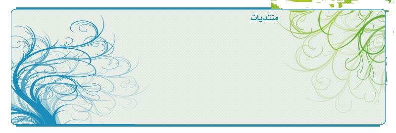 كول فور عرب التعليمي