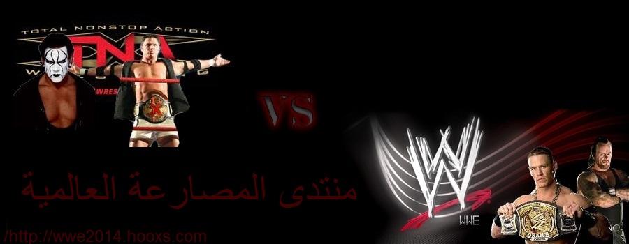 مصارعة العرب
