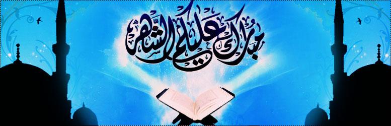 منتديات رنيا عبد الرحمن صباح