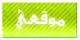 http://huzan.ahladalil.com