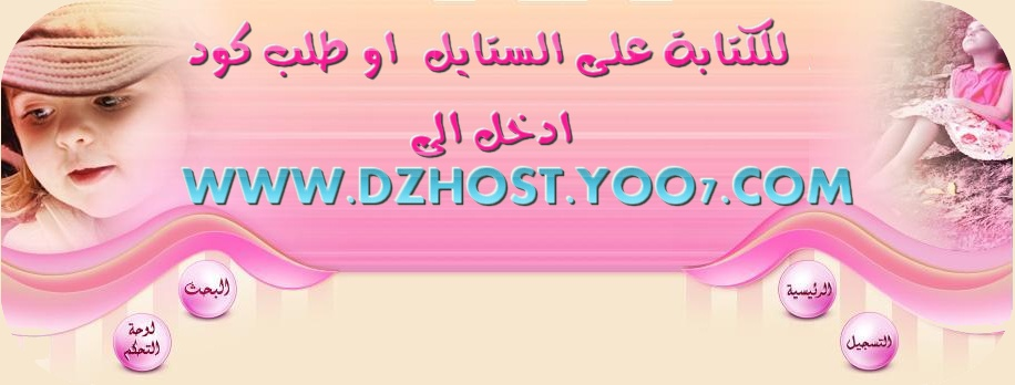 www.like.com