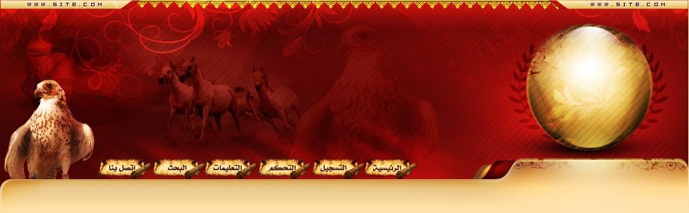 صقور البريد المصرى