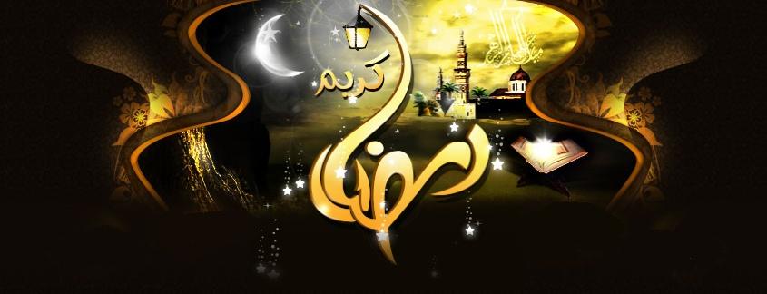 الموقع الرسمي لشباب الخليج