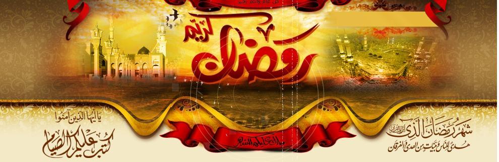 منتدي الحزن الاسلامي