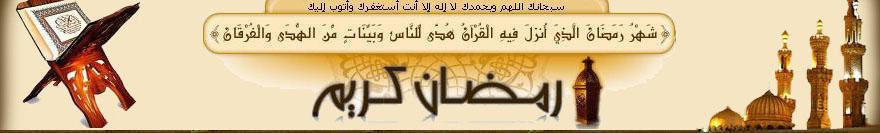 a7la 3alam