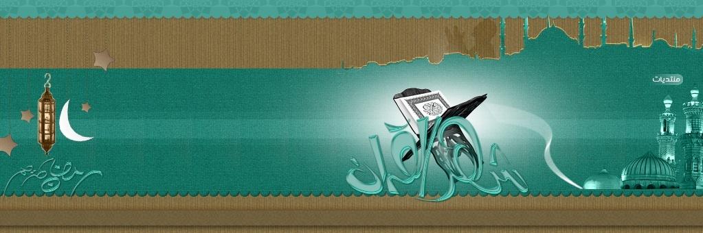 alhoriya