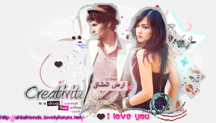 love x love 2012