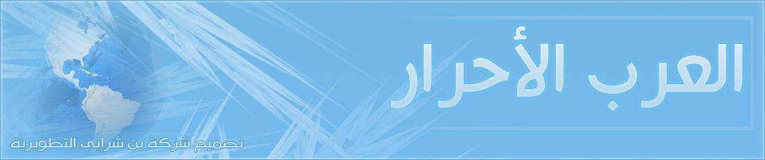 منتدى هكر اليمن