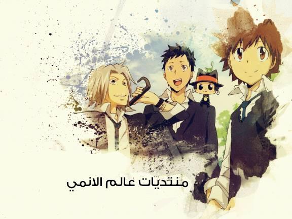 منتدى عـالم الانمي (anime world)