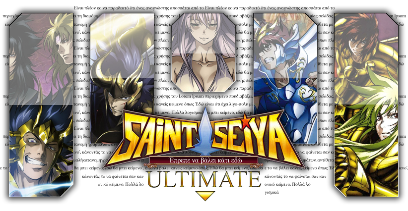 Saint Seiya Game RPG